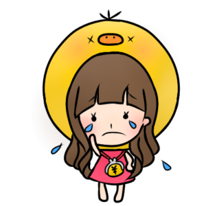 キイロイコ 泣く